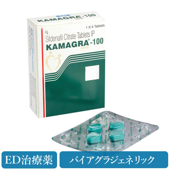 kamagragold