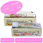aziderm-cream