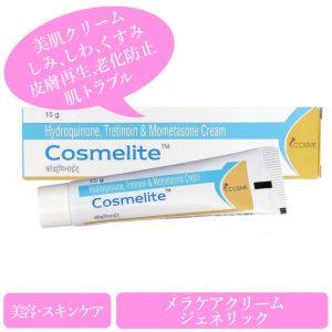 cosmelite