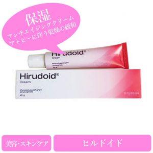 hirudoid-cream