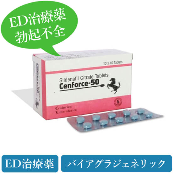cenforce