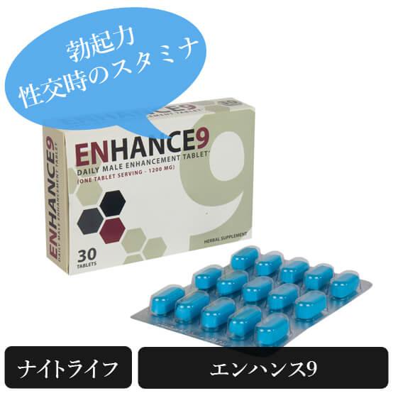 enhance9