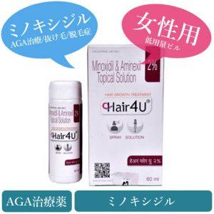 hair4u-2