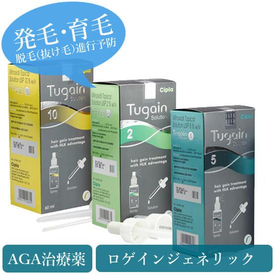 ツゲイン2%/5%/10% 60ml(tugain)ロゲインジェネリック