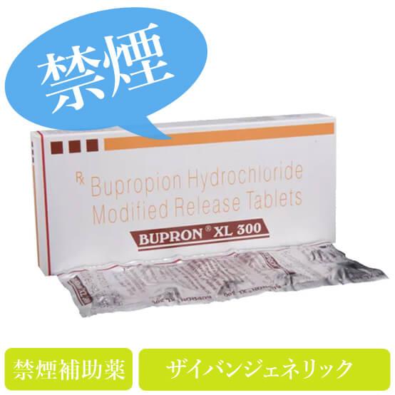 ブプロンXL300mg(bupron xl)ザイパン・ジェネリック