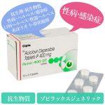 acyclovir-dt