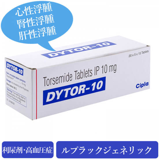 dytor