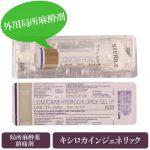 [局部麻酔・早漏防止]ロックスゼリー2%30g(LOX Jelly)リドカインジェリー