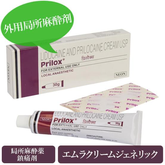 prilox-cream