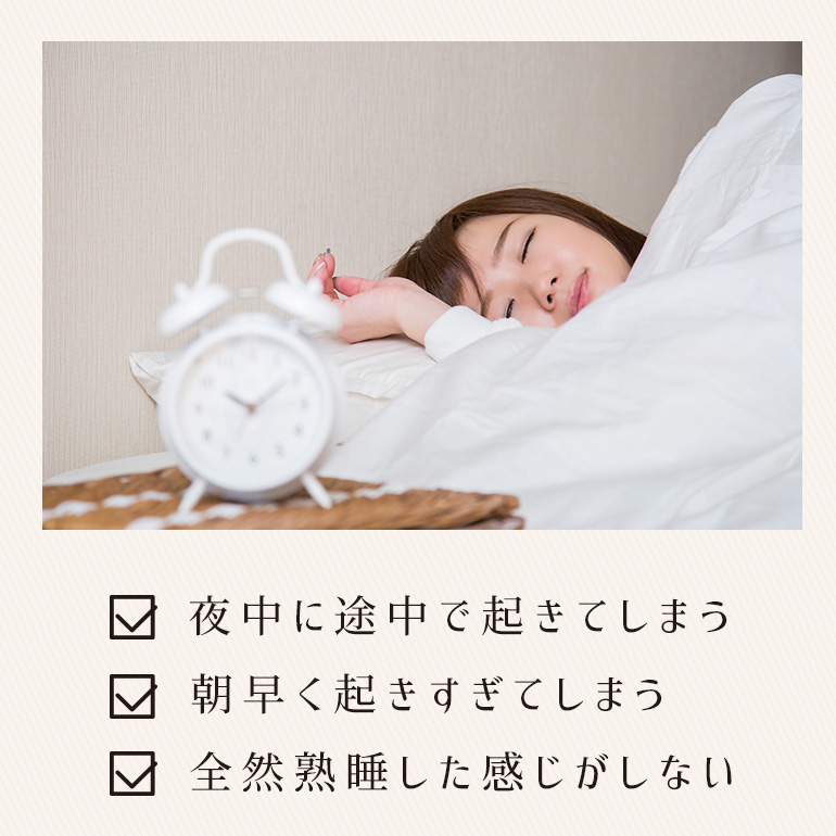 デジレルを睡眠薬として使った場合の効果