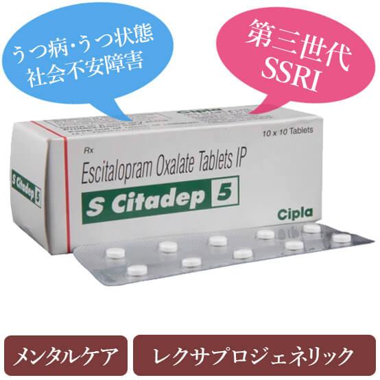 scitadep
