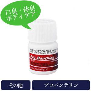 propantheline